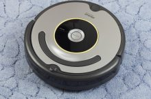 Does Roomba Remember Room Layout? - Clean That Floor